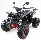 Квадроцикл MOTAX ATV GRIZLIK-7 125